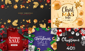 质感礼物盒与圣诞球等创意矢量素材