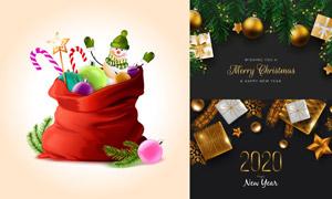 圣诞节礼物口袋与质感挂球等矢量图