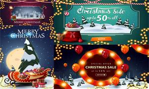 雪景与雪橇布袋等圣诞创意矢量素材