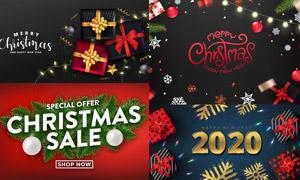 雪花彩灯与礼物等圣诞新年矢量素材