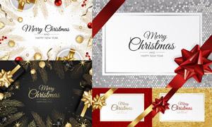 树枝与圣诞球主题背景图案矢量素材