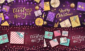 彩灯装饰与礼物圣诞节主题矢量素材