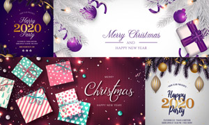 礼物盒与梦幻小灯装饰圣诞矢量素材