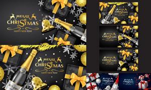 香槟酒与礼物盒等圣诞创意矢量素材