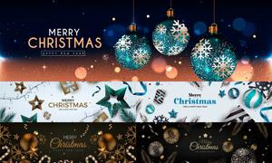 雪花圣诞球与五角星装饰等矢量素材