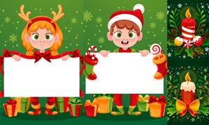 蜡烛圣诞球与儿童人物创意矢量素材