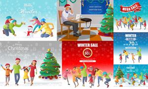 圣诞树雪人与开心人物创意矢量素材