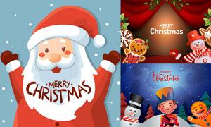 雪人姜饼人与圣诞老人创意矢量素材