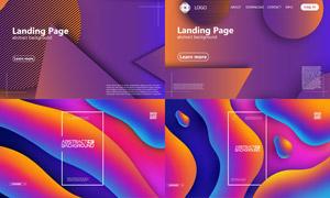 炫彩缤纷抽象背景创意设计矢量素材