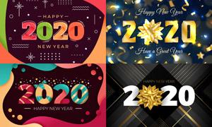 立体质感数字新年主题设计矢量素材