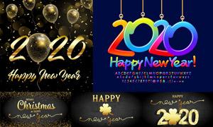 气球与金色炫丽字效等新年矢量素材