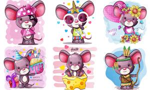 不同打扮的小老鼠卡通創意矢量素材