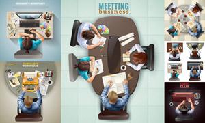 俯視視角的辦公室工作場景矢量素材