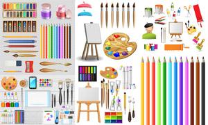 鉛筆調色板等繪畫工具主題矢量素材
