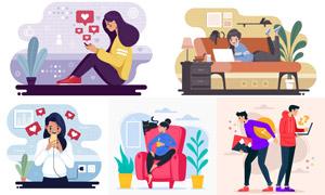 娱乐休闲人物插画创意设计矢量素材