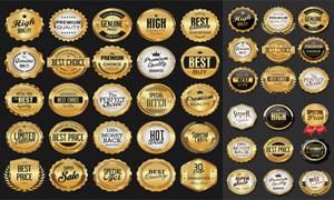 金色豪华尊贵质感标签矢量素材集V2