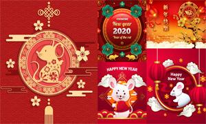 红色喜庆效果鼠年创意设计矢量素材
