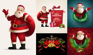 铃铛装饰与可爱的圣诞老人矢量素材