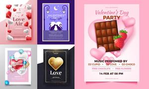 桃心与草莓巧克力等情人节矢量素材