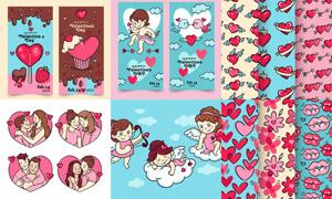 浪漫情人节插画元素创意矢量图集V03