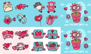 浪漫情人节插画元素创意矢量图集V04