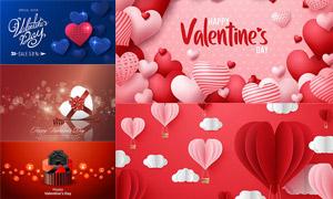 浪漫情人節插畫元素創意矢量圖集V11