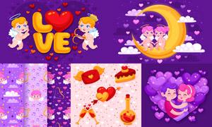 浪漫情人節插畫元素創意矢量圖集V17