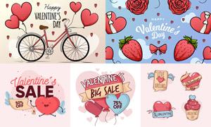 浪漫情人节插画元素创意矢量图集V28