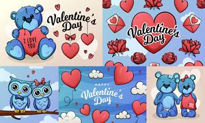 浪漫情人节插画元素创意矢量图集V29