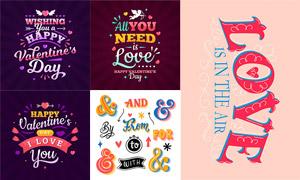 情人节英文字母组合创意设计矢量图