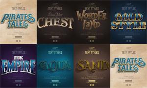 几款立体效果英文字母设计矢量素材