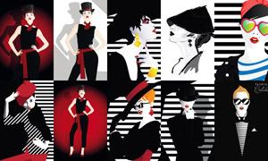 时尚服饰女性模特人物插画矢量素材