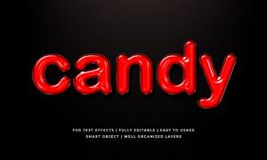 立体浮雕质感糖果字效分层贴图模板