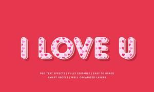 浪漫桃心点缀的立体字贴图分层模板