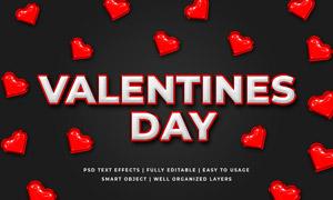 红桃心装饰的情人节立体字贴图模板
