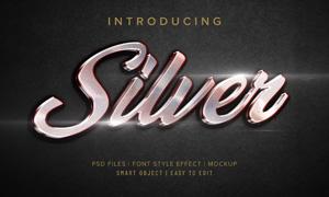 银色光效金属立体字设计模板源文件