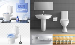 洗手间内的坐便器与洗手池矢量素材