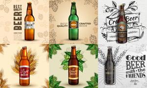 麥穗圖案質感啤酒主題設計矢量素材
