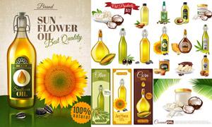 葵花籽油等多種食用油主題矢量素材
