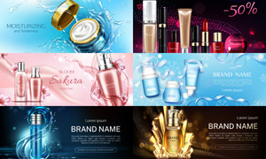 化妝品護膚品廣告海報設計矢量素材