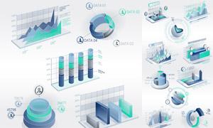 立体统计图模型元素信息图矢量素材