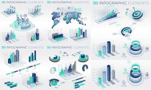 立体创意统计图的信息图表矢量素材