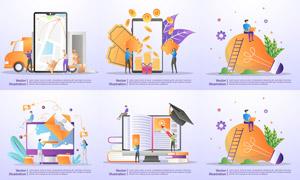 金融理财等主题焦点图网页矢量素材