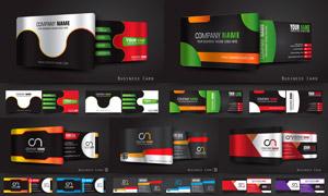 多种配色方案名片版式设计矢量素材