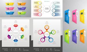 缤纷炫彩多选项信息图表设计矢量素材