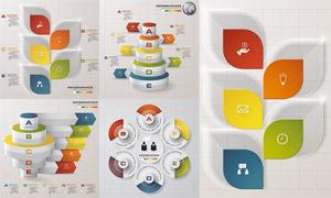 质感效果立体信息图表创意矢量素材