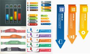 立体质感炫彩配色信息图表矢量素材
