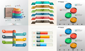 立体创意缤纷信息图表设计矢量素材