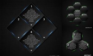 星光点缀黑色信息图表设计矢量素材