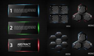 炫丽光效点缀信息图表创意矢量素材